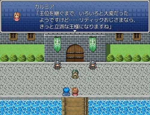 花の姫君、瑠璃の騎士 Game Screen Shot2