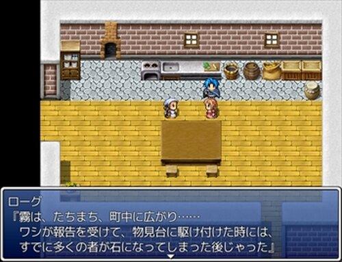 花の姫君、瑠璃の騎士 Game Screen Shot3