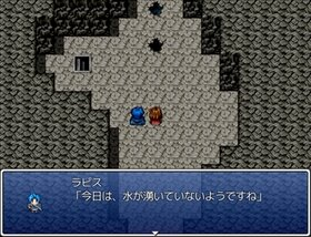 花の姫君、瑠璃の騎士 Game Screen Shot5