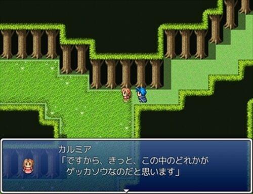 花の姫君、瑠璃の騎士 Game Screen Shots