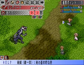 EvaliceSaga 体験版 Game Screen Shot5