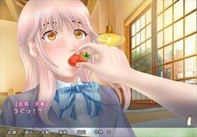 アンリの暗病み Game Screen Shot3
