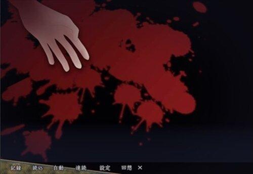 アンリの暗病み Game Screen Shot5