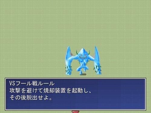 ボツラッシュ Game Screen Shot
