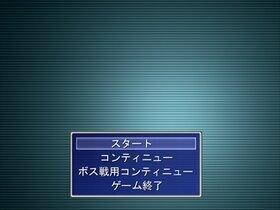ボツラッシュ Game Screen Shot2