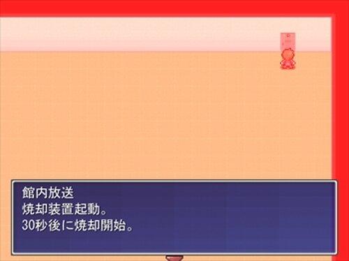 ボツラッシュ Game Screen Shot3