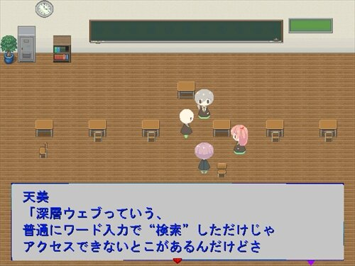 Mortis Game Screen Shot1