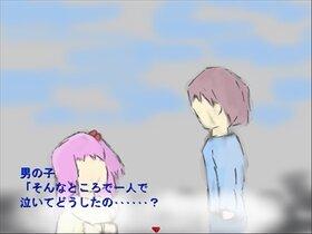 Mortis Game Screen Shot3