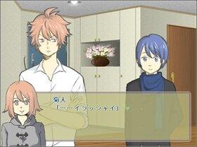 うるさあに!VD!! Game Screen Shot3
