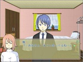 うるさあに!VD!! Game Screen Shot4