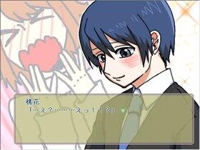 うるさあに!VD!! Game Screen Shot5