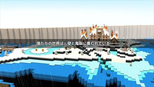 たそがれのひ Game Screen Shot1