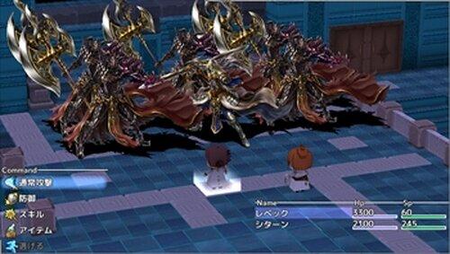 たそがれのひ Game Screen Shot3