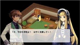 たそがれのひ Game Screen Shot4