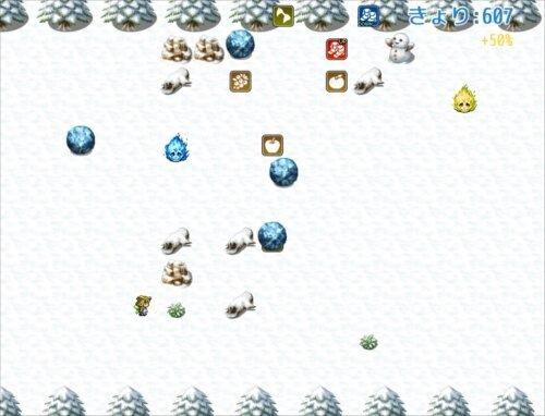 ピチの雪山ランニング - ぼうけんのほし外伝 Game Screen Shot1