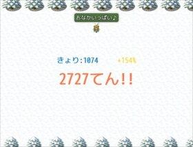 ピチの雪山ランニング - ぼうけんのほし外伝 Game Screen Shot5
