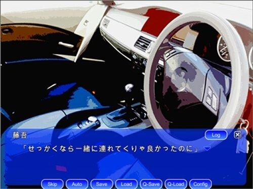 LAST SEAM Game Screen Shot2