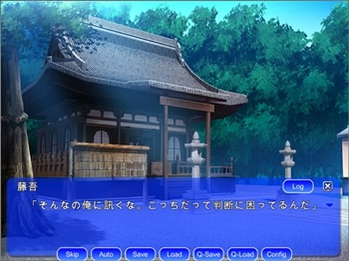LAST SEAM Game Screen Shot4
