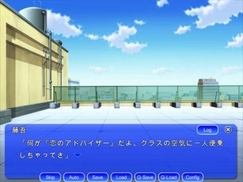 LAST SEAM Game Screen Shots