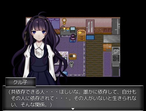 共依存論 Game Screen Shot1