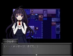 共依存論 Game Screen Shot3