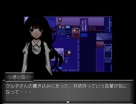 共依存論 Game Screen Shot5