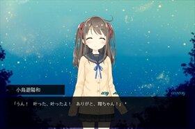 サマー・ロビン・ガール Game Screen Shot4