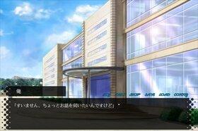 サマー・ロビン・ガール Game Screen Shot5