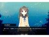 サマー・ロビン・ガール screenshot of game