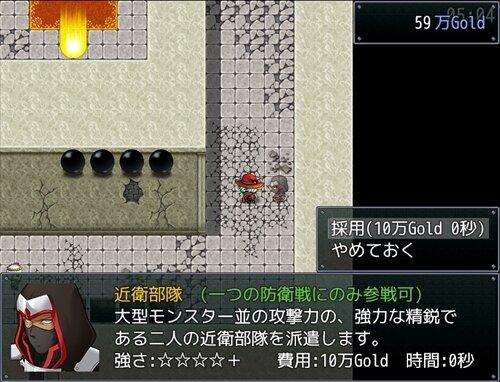 もう一回!決戦!防衛?魔王城!など! Game Screen Shot1