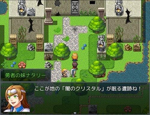 もう一回!決戦!防衛?魔王城!など! Game Screen Shot3