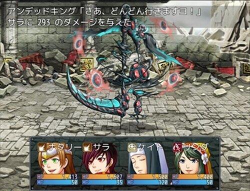 もう一回!決戦!防衛?魔王城!など! Game Screen Shot5