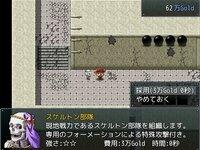 もう一回!決戦!防衛?魔王城!など!のゲーム画面
