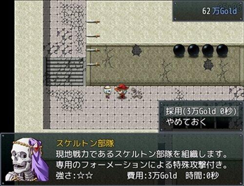 もう一回!決戦!防衛?魔王城!など! Game Screen Shots