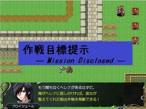 ヌーズライト民主革命戦記 Game Screen Shot