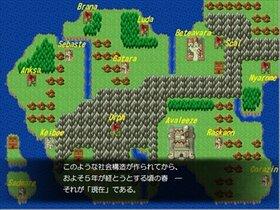 ヌーズライト民主革命戦記 Game Screen Shot2