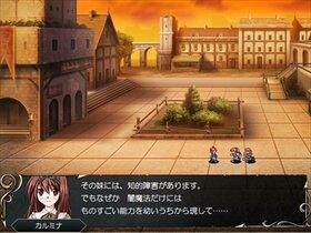 ヌーズライト民主革命戦記 Game Screen Shot4