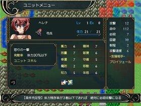 ヌーズライト民主革命戦記 Game Screen Shot5
