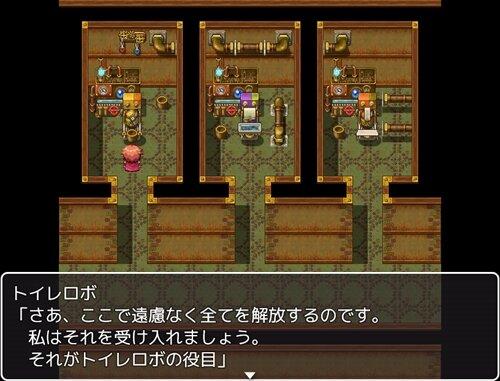 魔王様はトイレがお好き Game Screen Shot