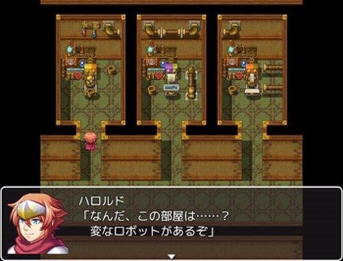 魔王様はトイレがお好き Game Screen Shot2
