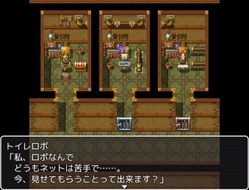 魔王様はトイレがお好き Game Screen Shot3
