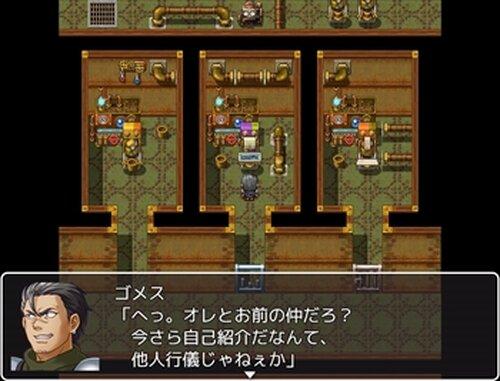 魔王様はトイレがお好き Game Screen Shot5