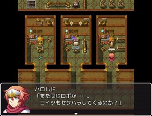魔王様はトイレがお好き Game Screen Shots