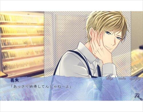 アイアンブルー・メッセージ Game Screen Shots