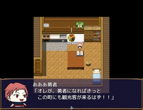 あああ勇者 Game Screen Shot1
