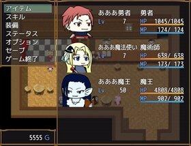 あああ勇者 Game Screen Shot2