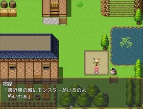 あああ勇者 Game Screen Shot4