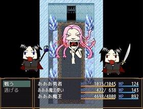 あああ勇者 Game Screen Shot5
