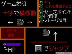 死神と悪魔 Game Screen Shot2