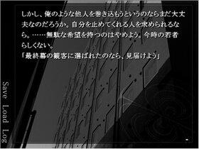 九十九パーセント Game Screen Shot3